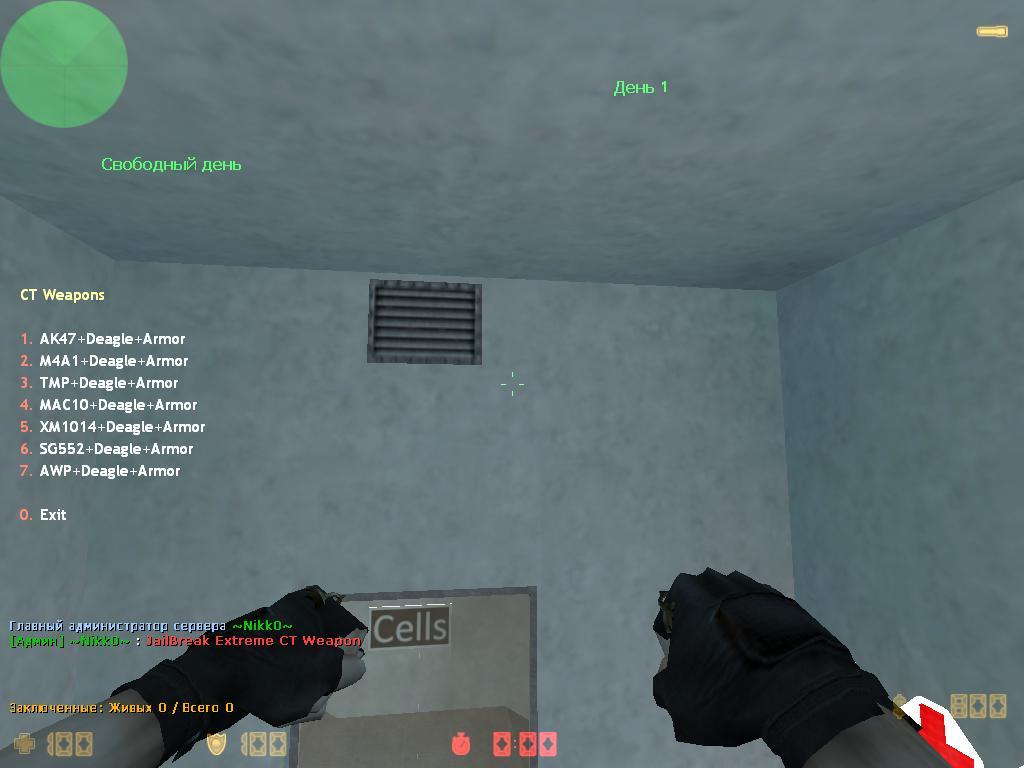 Jail Break Server CS 1.6.